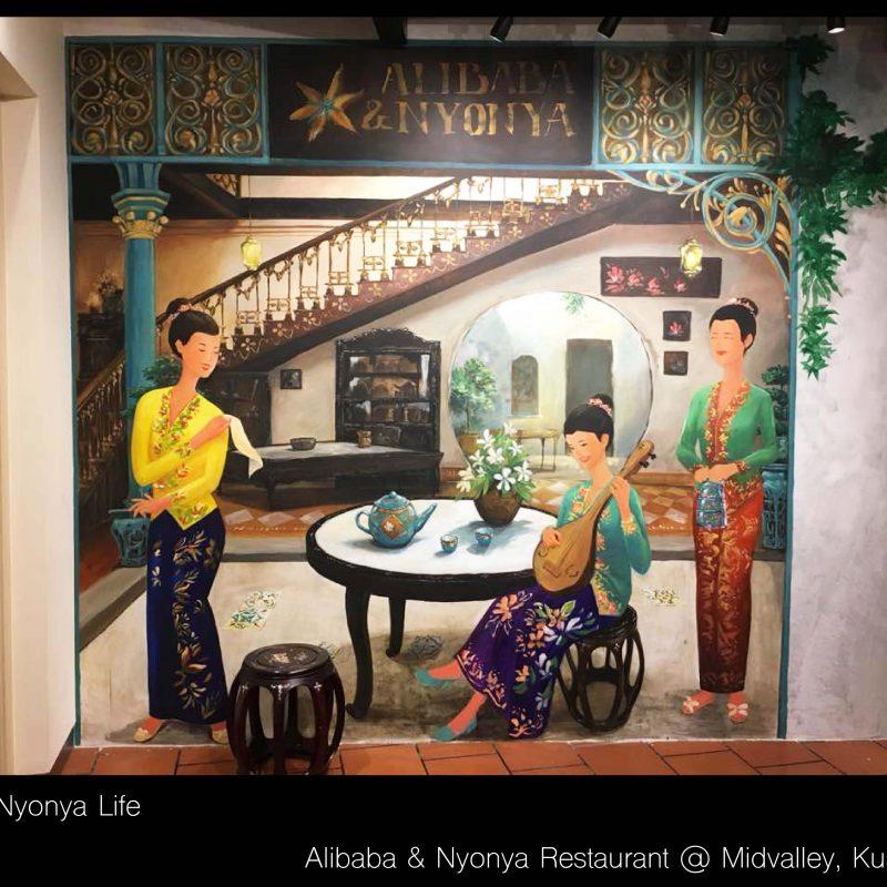 Alibaba & Nyonya Restaurant @ Midvalley, Kuala Lumpur